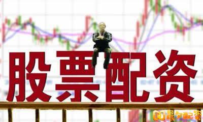 如何找到正规股票配资平台?